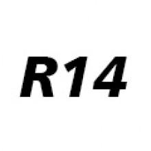 Летние шины R14