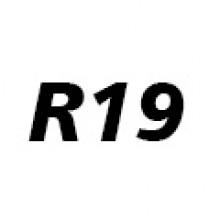 Летние шины R19