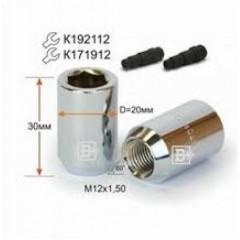 Гайка 206345 Cr DHE20A30 Cr M12X1,50 Хром высота 3