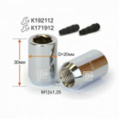 Гайка 206344 Cr DHE20B30 Cr M12X1,25 Хром высота 3