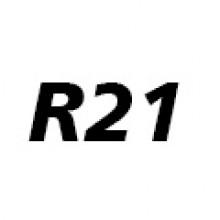 Летние шины R21