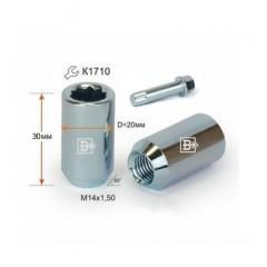Гайка 206348 Cr DHE20D30 Cr M14X1,50 Хром высота 3