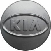 Заглушка на диск KIA D-55mm SL (ориг) 1шт