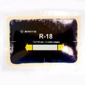 Пластырь R-18 75x110mm 1шт
